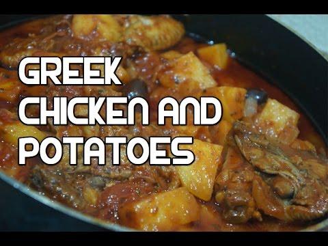 Greek Chicken & Potatoes Recipe