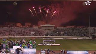 الرجاء البيضاوي المغربي  بطلا لـ كأس شمال إفريقيا للانديه 2015 II  لحظة تتويج الرجاء الرياضي HD 2017 Video
