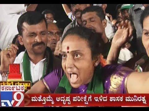 Gadduge Guddata: Congress Muniratna Fight with JDS Ramachandra in RR Nagar Constituency