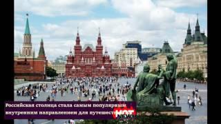 В Москве начнёт курсировать автобус, который свяжет между собой шесть линий столичной подз