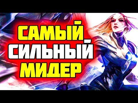 видео: ИДЕАЛЬНЫЙ ЧЕМПИОН ДЛЯ РАНГОВЫХ ИГР!!! ► КЕЙЛ ГАЙД league of legends
