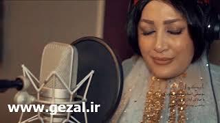 اهنگ بسیار زیبای قشقایی با صدای بانو آیلار کاویانی