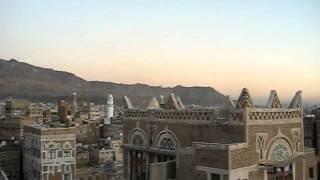 Maghreb Old Sana'a