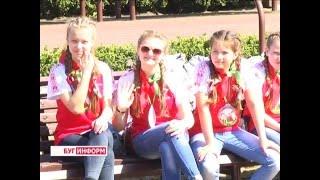 2016-05-04 г. Брест. Акция БРСМ «Зажги костер добра».  Новости на Буг-ТВ.