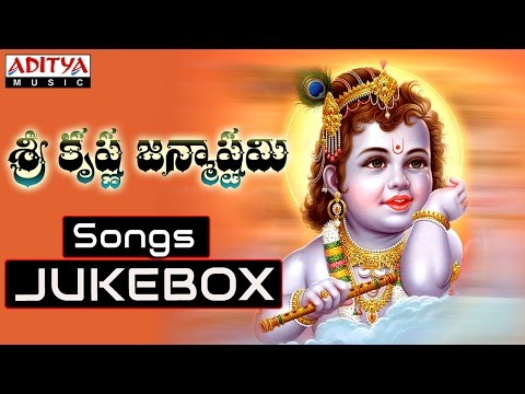 Sri Krishna Ashtami Special Songs || Jukebox || Vedavathi Prabhakar ||