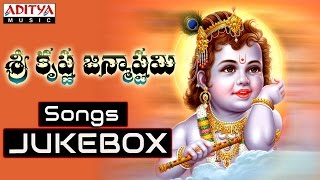 Sri Krishna Ashtami Special Songs || Jukebox || Vedavathi Prabhakar ||