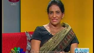 Nugasewana Doctor Segment | Beauty Tips | 2019-01-29 | Rupavahini Thumbnail