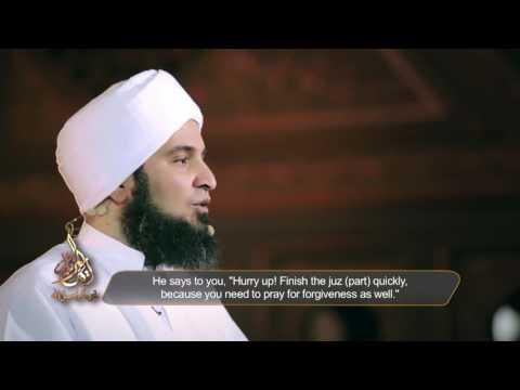 Habib ali al jufri online dating