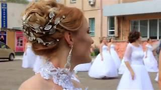 сбежавшие в невесты Караганда 2017