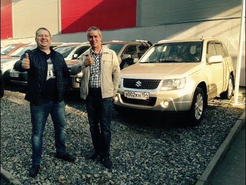 Александр Владимирович приобрел Suzuki Grand Vitara ( отзывы о РДМ-Импорт )