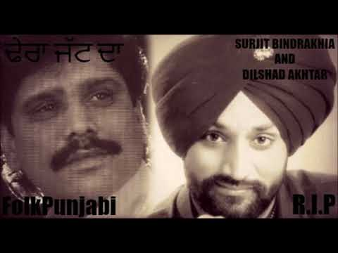 Dera Jatt Da | Surjit Bindrakhia & Dilshad Akhtar