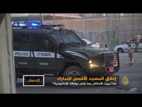 الفلسطينيون يواصلون صلاتهم ورباطهم خارج بوابات الأقصى  - نشر قبل 18 دقيقة