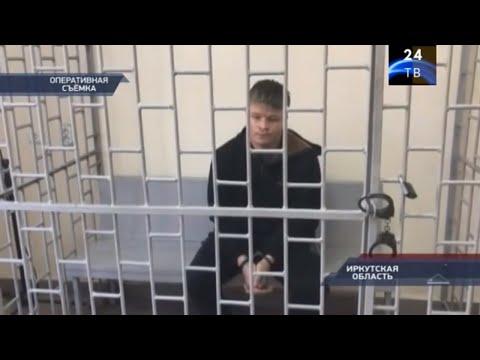 Сводки криминальных новостей в коротком видео обзоре от 05 марта 2020 года