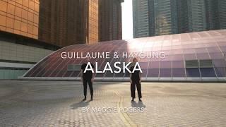 ALASKA - Maggie Rogers - Dance Choreo by G&H