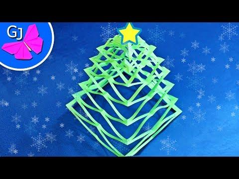 Смотреть Как сделать объемную елку из бумаги  Новогодние поделки своими руками