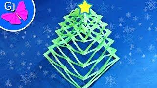 Как сделать объемную елку из бумаги ~ Новогодние поделки своими руками(Простая в изготовлении, объемная ёлка из бумаги украсит собой любое помещение на Новый год! Сделайте елочку..., 2014-11-08T14:54:24.000Z)