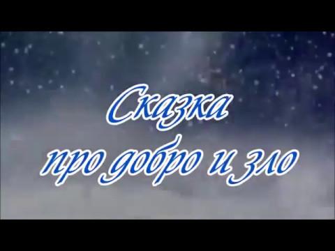 Сказка Про Федота стрельца Леонид Филатов скачать