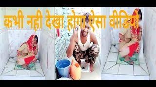 लड़किया इस वीडियो को न देखे Tiktok video funny comedi video