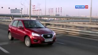 Datsun mi-DO // АвтоВести 201
