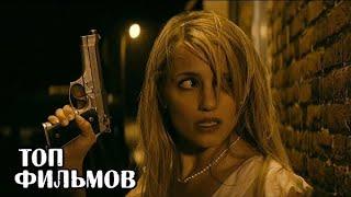 ТОП—3 Отличных фильма про криминал