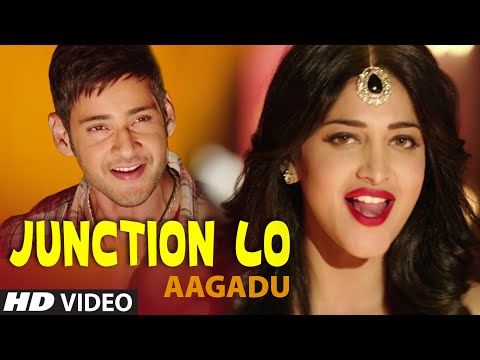 Junction Lo Full Video   Aagadu  Super Star Mahesh Babu, Tamannaah, Shruti Haasan