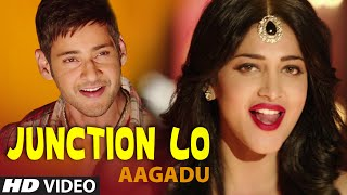 Junction Lo Full Video Song || Aagadu || Super Star Mahesh Babu, Tamannaah, Shruti Haasan