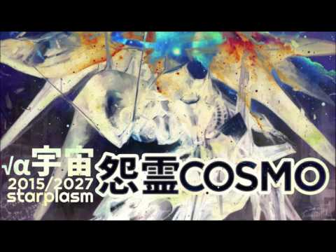 怨霊COSMO //Scylaax