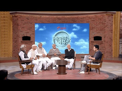 Satyamev Jayate S1 | Episode 5 | Intolerance to Love | Full episode (Hindi)