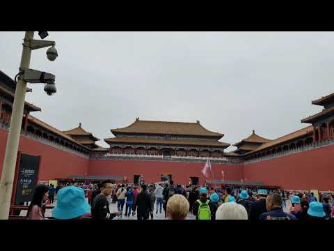 Quiltville Goes to China: The Forbidden City