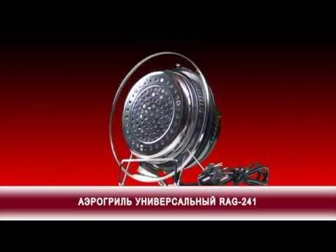 """Кекс """"Воронежский"""" в REDMOND RMC-M170 и RAG-241из YouTube · Длительность: 3 мин58 с"""