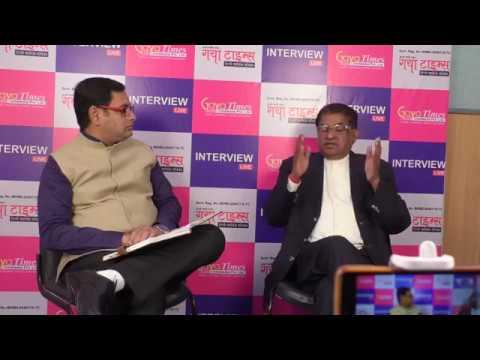 Dr. Vinod Kumar Yadvendu (Former M.L.A) Interview_Live by GAYA TIMES