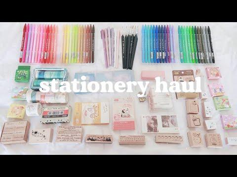 ☁️ huge aliexpress stationery haul ~ jianwu | maiden manila