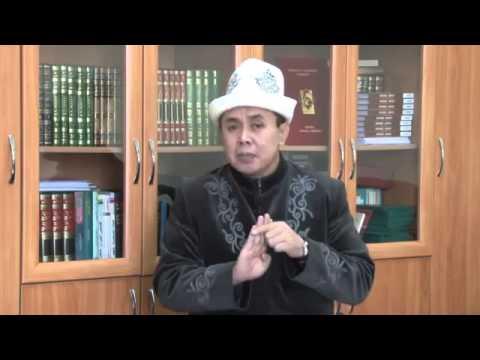 муфтият: Улуу имам Абу Ханифа жөнүндө кыскача баян