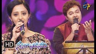 Devatalara Randi Song   Sri Krishna, Malavika Performance   Swarabhishekam   4th