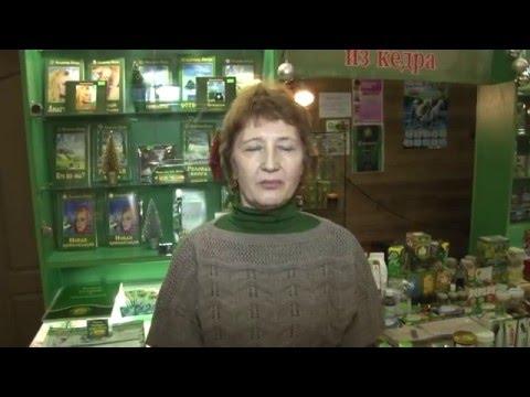 Живица кедровая - купить в Москве. Применение кедровой
