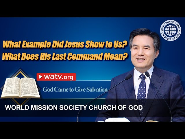 God Who Came to Give Salvation | WMSCOG, Church of God, Ahnsahnghong, God the Mother
