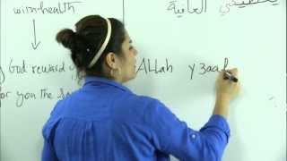 "Urban Arabic 6 - Bidding Farewell: ""Bye!"""
