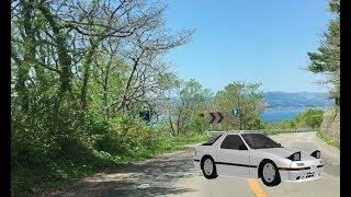 ドライブ動画です。函館山のダウンヒル映像に何となくイニDの映像つなげ...