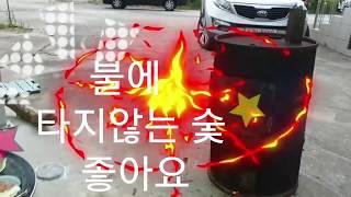 KOREA 바베큐 ㅣ 송이향 그대로  ㅣ삼겹살 불에 타…