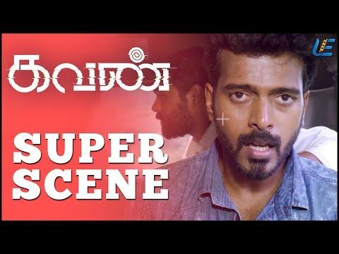 Kavan - Vikranth Tells The Truth Scene