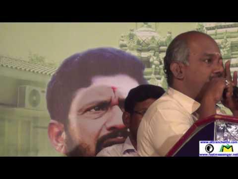 Vana Bhadrakali Audio Launch Vol 2