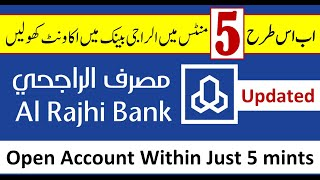 Al Rajhi Bank Account Opening   How to open Bank Alrajhi Account from Alrajhi App   Bank Al Rajhi
