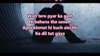 Woh Tere Pyar Ka Gham - My Love - Full Karaoke Scrolling Lyrics