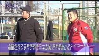 【募集中】 http://www.baseball-com.jp/15/453.html http://www.baseba...
