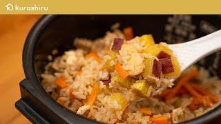 【今食べたい!!】秋の味覚 炊き込みご飯5選(さつまいも/キムチ/きのこ/鮭/缶詰