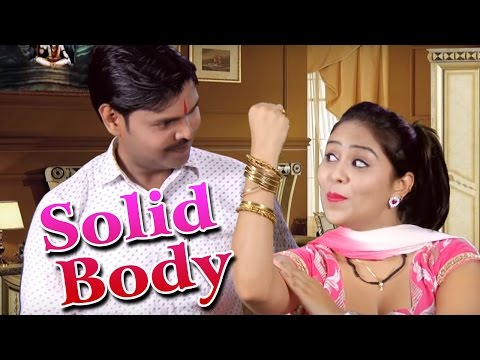 Latest Kawad Song 2016 #Solid Body #New Haryanvi Bhole Baba Bhajan #RC Upadhyay #NDJ Music