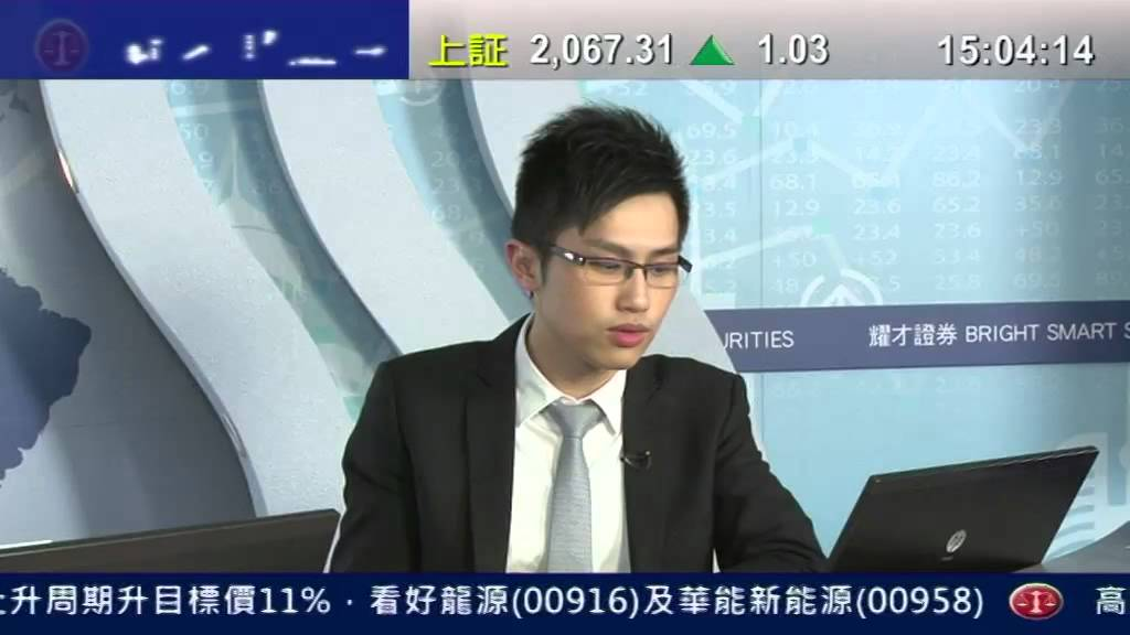 耀才財經臺 發逹講場 劉幸鈺 黃偉豪 「恆安國際業績分析」 - YouTube