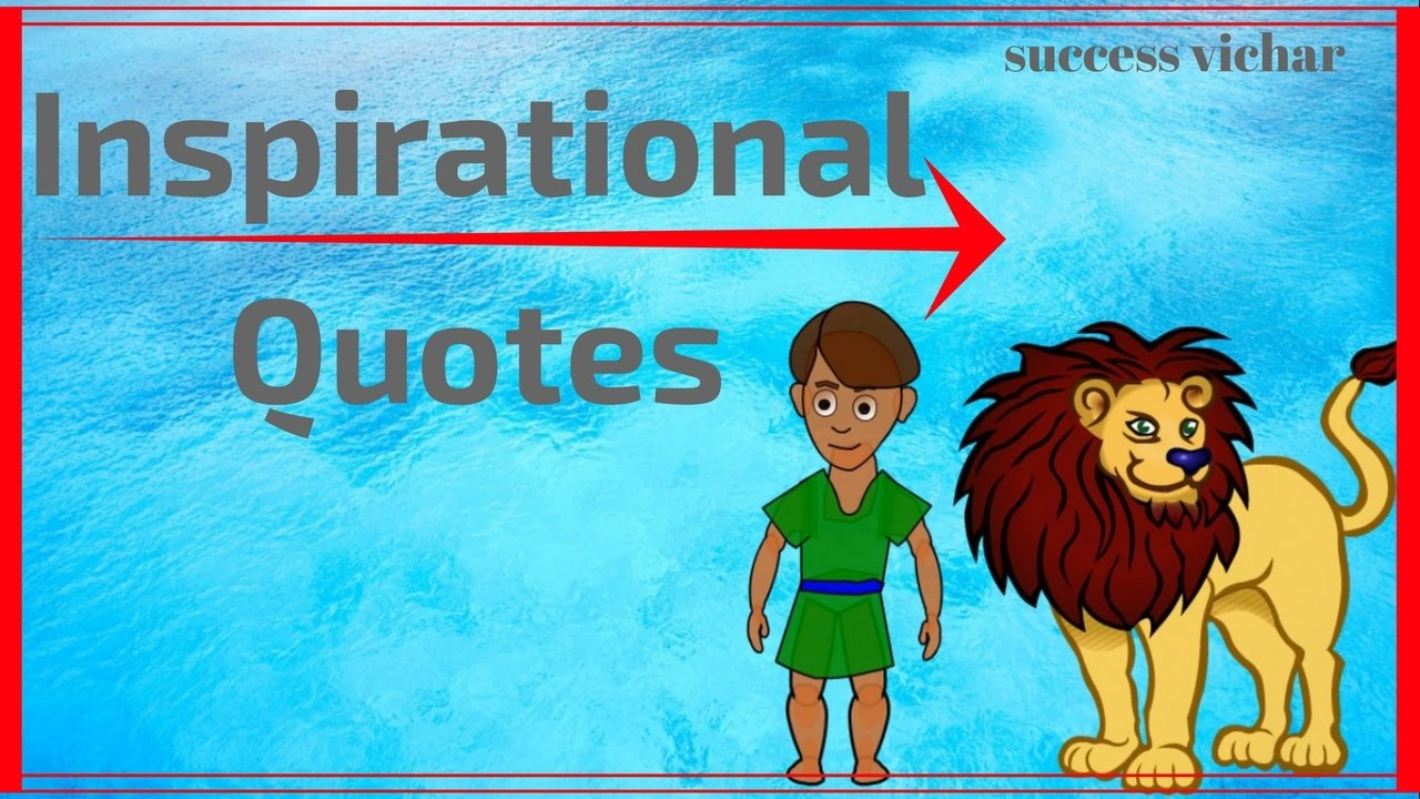 Motivational/Inspirational Quotes, Animated Video