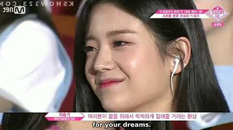 Produce 48 ep 5 eng sub - YouTube