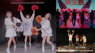 PerfumeのTikTokでサカナクションの新宝島 を演じたのでいろいろ混ぜて一つの動画にしました。 Perfume played Shin Takarajima (a song of Sakanaction) on TikTok, ...